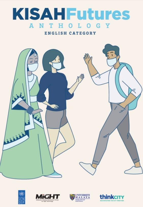 Kisah Futures Anthology
