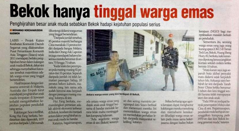 SEACO in Utusan Malaysia Newspaper 8th August 2014