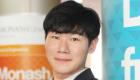 Charles Cheng Fang Chin