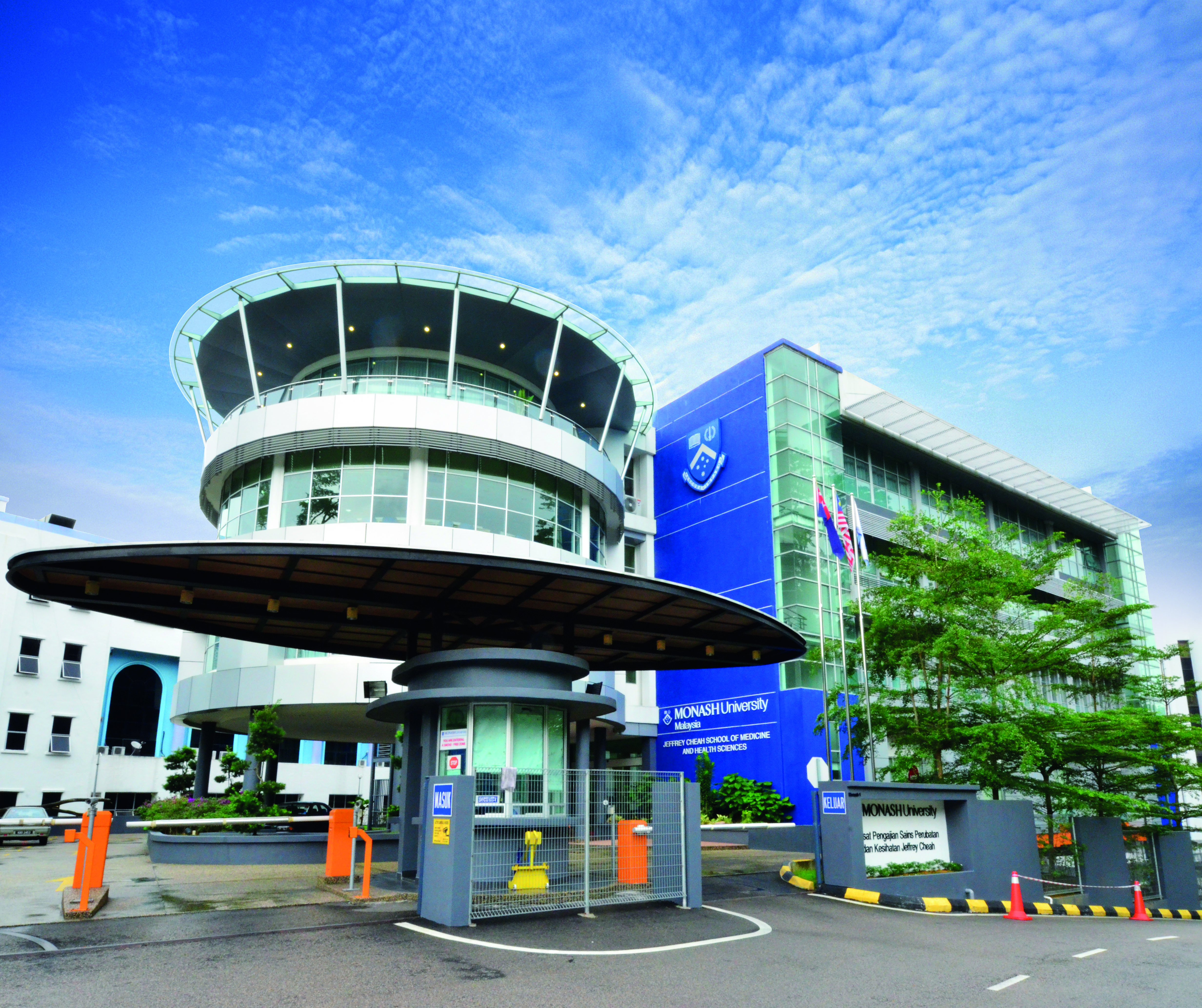 Malaysia University: A Short But Unique Experience