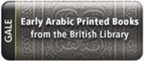 Early Arabic Printed Books trial