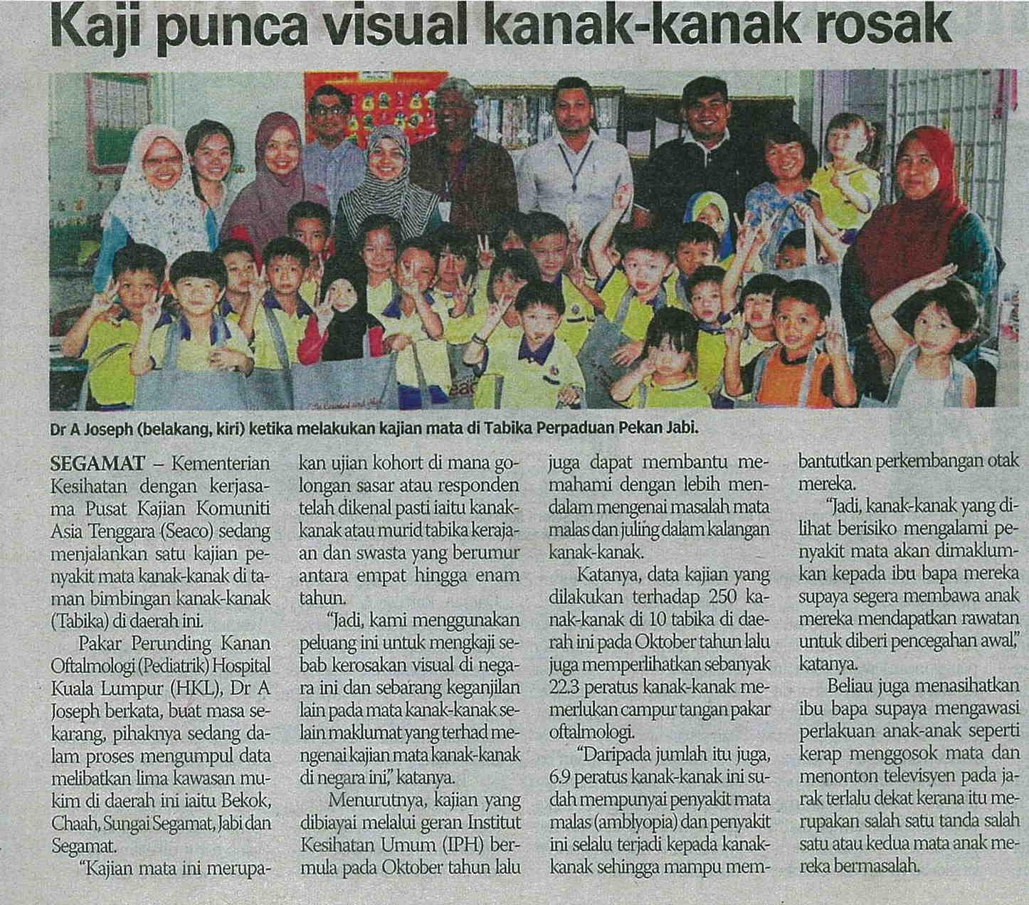 Segamat Paediatric Eye Disease Study (SEGPAEDS) - Sinar Newspaper