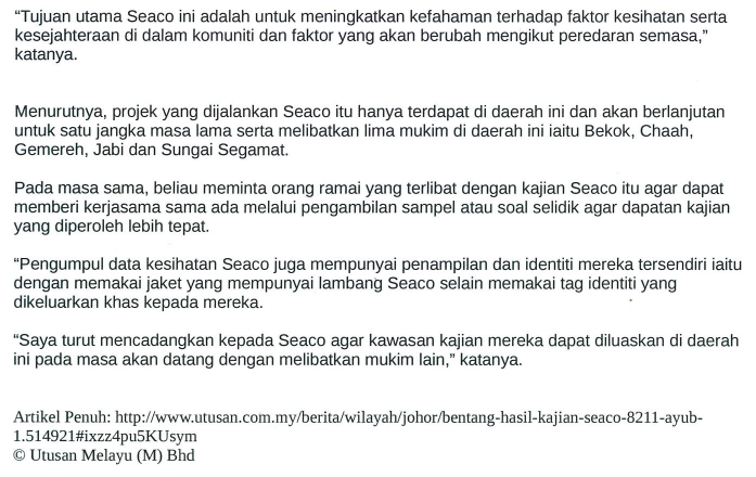 SEACO Study Results Utusan Online Ayub Detail 14th August 2017.png