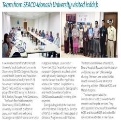 Feature SEACO-Monash University visited icddr,b.jpg