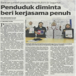 Feature Calling on the Community Utusan Newspaper – 14th December 2017.jpg